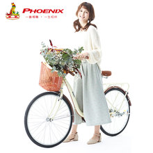 Women Bike Bicycle Bicicleta City Phoenix Bisiklet Brake Retro Adult for 20''24''26''