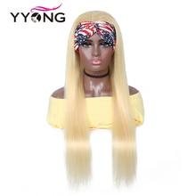 Yyong 28 30 인치 613 # 흑인 여성을위한 머리띠 인간의 머리 가발 허니 금발 레미 브라질 스트레이트 머리띠 가발은 착색 할 수 있습니다