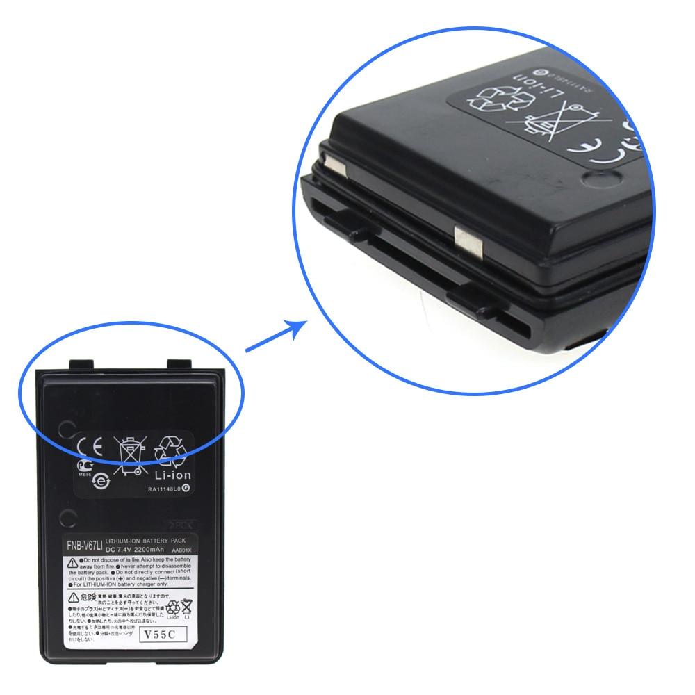 טלוויזיות 25 29 2X החלפת סוללה עבור ורטקס YAESU VX110 VX110 VX120 VX120 VX146 VX146 PN FNB-57 FNB-64 FNB-V67Li (5)
