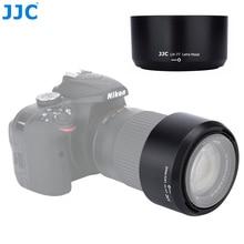 غطاء عدسة الكاميرا JJC لنيكون AF P DX نيكور 70 300 مللي متر f/4.5 6.3G ED VR/AF P DX نيكور 70 300 مللي متر f/4.5 6.3G ED يستبدل HB 77