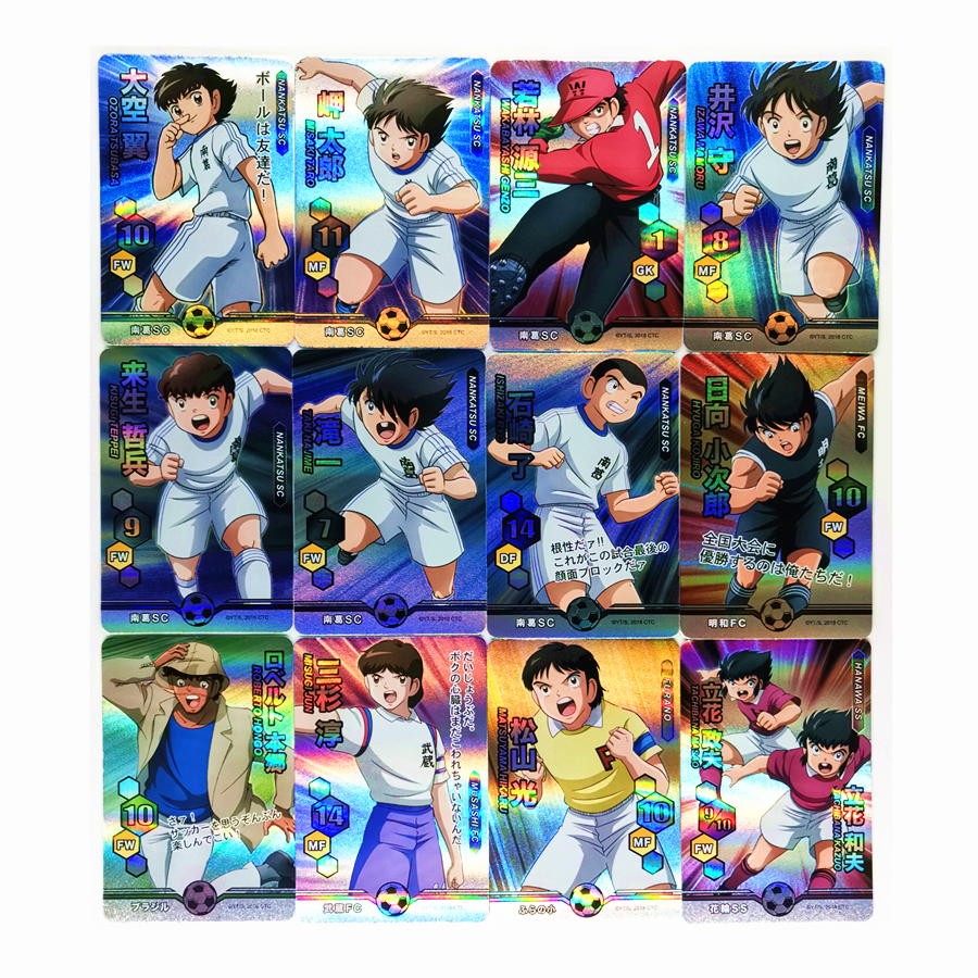 12pcs/set Original 2019 Captain Card Book Included Flash Card Toys Hobbies Hobby Collectibles Game Collection Anime Cards