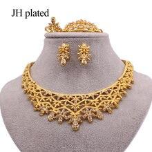 Ювелирные наборы для женщин роскошное ожерелье серьги браслет