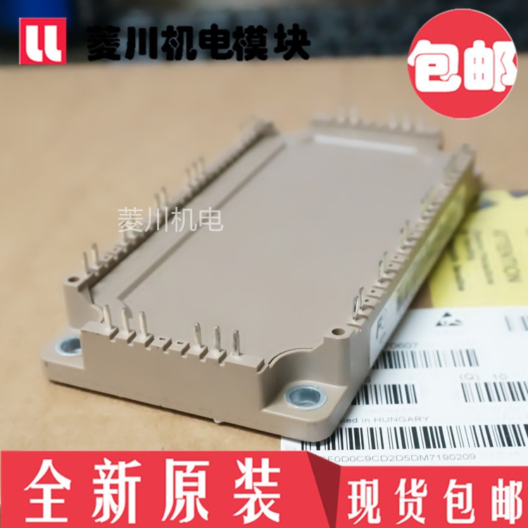 Details about  /1PCS NEW 7MBR75VN120-50 7MBR100VN120-50 7MBR50VN120-50 Package:MODULE