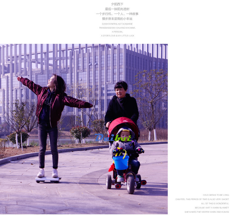 Adult Electric Notebook Scooter Four Wheels Self Balancing Scooter Walk Car Portable Electric Scooter With APPBluetooth (13)