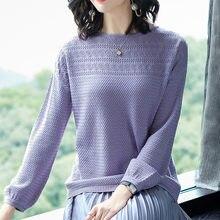 Трикотажные свободные свитера с длинными рукавами женские пуловеры