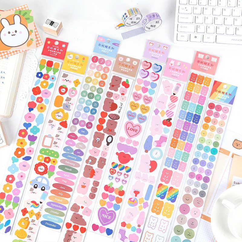 Mohamm 2 シーツ pvc と紙テープ虹キャンディ花かわいい顔静止学用品の装飾
