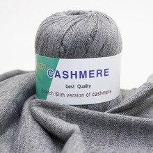 300 그램/몫 부드러운 부드러운 천연 캐시미어 원사 동반자 양모 스레드 편직 원사 스웨터 스카프 DIY Baby Wool Yarns