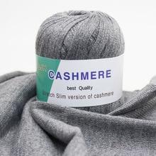 Hilo de Cachemira Natural suave y liso, 300g/lote, hilo de lana para tejer a mano, suéter de hilo, bufandas DIY, lana para bebé