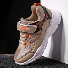 SKHEK Spring/Autumn Children Shoes Boys Sports Shoes Fashion Brand Casual Breathable Outdoor Kids Sneakers Boy Running Shoes boy running shoes spring autumn children shoes boys girls sports shoes fashion brand casual breathable outdoor kids sneakers