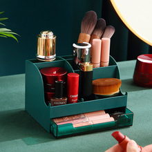 Cosmetics Storage Box With Drawer Makeup Jewelry Organizer Desktop Lipstick Nail Oil Container Beauty Cosmetic Sundry Case