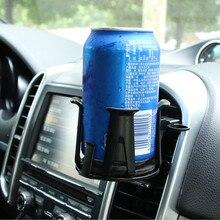 Универсальный авто автомобиль; для напитков держатель чашки Кондиционер Выход коготь держатель бутылки напитков кронштейн# PY15