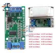 Модуль преобразователя тока напряжения 0-2,5 в 3,3 В 5 в 10 в 15 в 24 в 4-20 мА 0-20 мА потенциометр регулируемый изолированный передатчик
