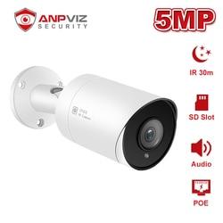 Anpviz 5MP POE IP пуля IP Камера с односторонним аудио дома/наружного видеонаблюдения CCTV Камера ИК возможностью погружения на глубину до 30 м IP66 ONVIF H....