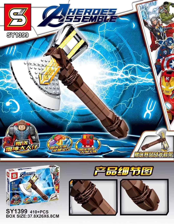 Için Lepins Marvel Avengers Infinity dayağı Thor silah Mjolnir Stormbreaker yapı taşları tuğla çocuklar için oyuncaklar rakamlar