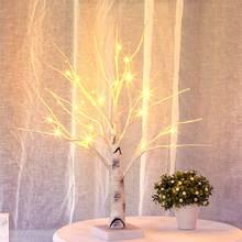 С принтом в виде березовых деревьев искусственные светодиодный