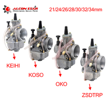 Alconstar  21 24 26 28 30 32 34mm Motorcycle Carburetor with Power Jet for Keihin PWK KOSO OKO 75CC 250CC 2T/4T Engine for KTM