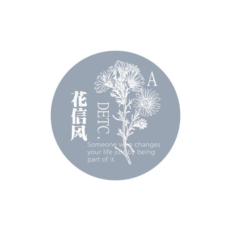 Креативная Звездная ночь лодка занавес кружева пуля журнал васи клейкая лента DIY Скрапбукинг наклейка этикетка маскирующая лента - Цвет: 11 design 3cm