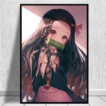 Hd Аниме kimetsu настенный художественный печатный плакат Скандинавское