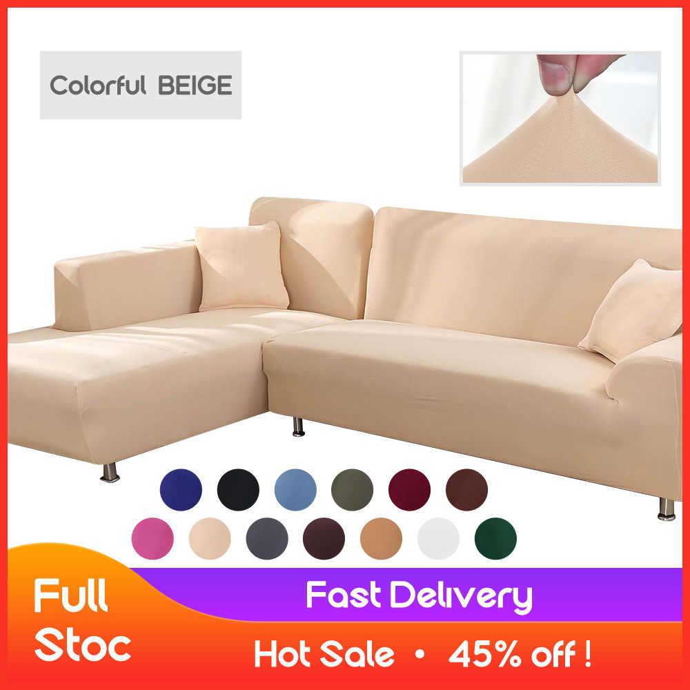 Elastic Solid Color Sofa Cover Spandex