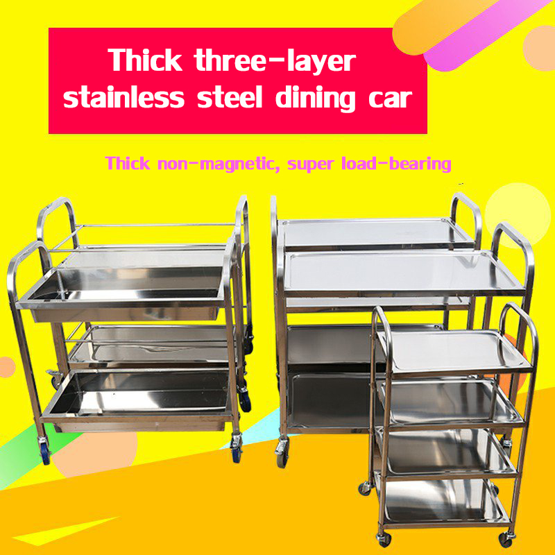 Large thick plastic dining car Three-story stainless steel office dining car hotel trolleys wine carts