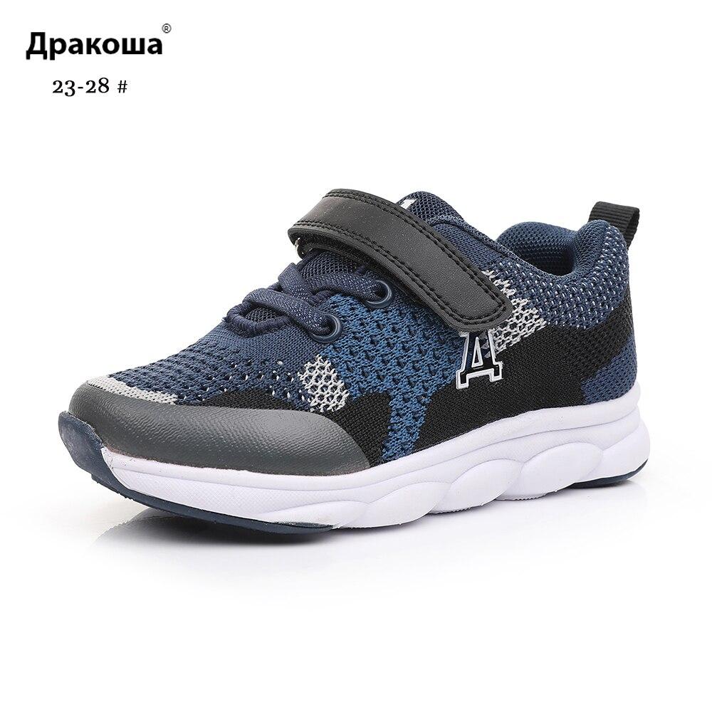 Apakowa Children Boys Girls Running Causal Shoes Sneakers Toddler Hook&Loop Kids 2 Colors Sneakers Outsport Footwear