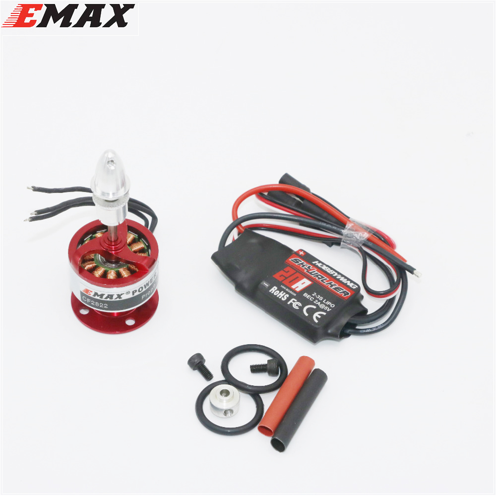 Emax CF2822 1200KV Outrunner Brushless Motor+Hobbywing 20A Brushless ESC+3.17mm propeller adapter