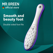 MR.GREEN Pedicure narzędzia do pielęgnacji stóp Foot File Rasps kalus martwa skóra Remover profesjonalne dwustronne pliki ze stali nierdzewnej