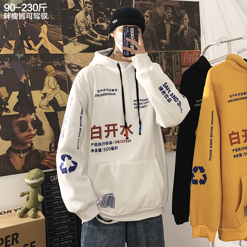 FMZXG Sweater Men's Hoodie Fashion Brand Fat Plus Size Loose Pullover Top Spring And Autumn 2020 NEW 1