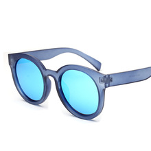 South Korea Retro Tablet Sun Glasses 7809 Men's Women's Coup