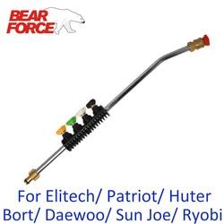 Pressure Washer Spray Lance Wand Car Washer Cleaner Jet Gun Lance Wand Spear Nozzle for Elitech Patriot Bort Daewoo Huter Ryobi