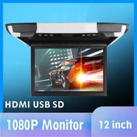 12 inch Monitor 1280*800 Video HD Digital TFT Screen Widescreen Ultra thin Mounted Car Roof Player HDMI AV FM USB SD MP5 NO DVD