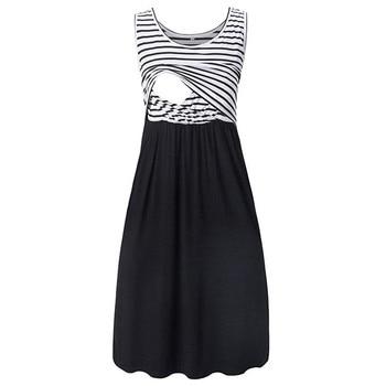 Summer Maternity Dress for Women Pregnancy 2