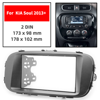 Double Din Radio Fascia for KIA Soul 2013+ Panel Dash Mount Installation Trim Kit Face Black Frame GPS image