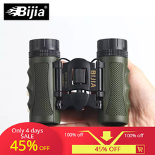 Professional BinocularBIJIA Bark4 telescope 12x25 Mini Day Light Telescope  Jumelles Travel Folding Binoculars Living Waterproof