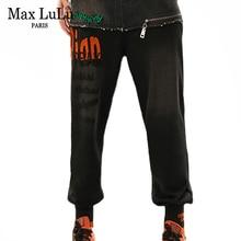 Jeans Trousers Harem Elastic