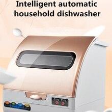 2020 интеллектуальная полностью автоматическая мини-Посудомоечная машина для домашнего использования настольная установка свободная сушка...