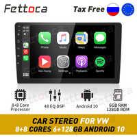 Radio con navegación automática para coche, Radio con Android 10, 4GB 64GB, 2Din, Carplay, Android, para VW, Golf, Polo, MK5, MK6, MK7, Passat, Jetta, B6, B7, B8