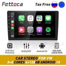 Автомагнитола 2DIN, Android 10, 4 + 64 ГБ, для VW Golf, Polo MK5, MK6, MK7, Passat Jetta B6, B7, B8