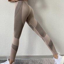 Gym Leggings Peach Fitness-Pants Stretch Quick-Drying Hips High-Waist Sports SVOKOR