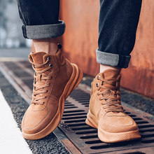 Korean version men's boots casual shoes with high upper shoes in autumn and winter boots men(China)