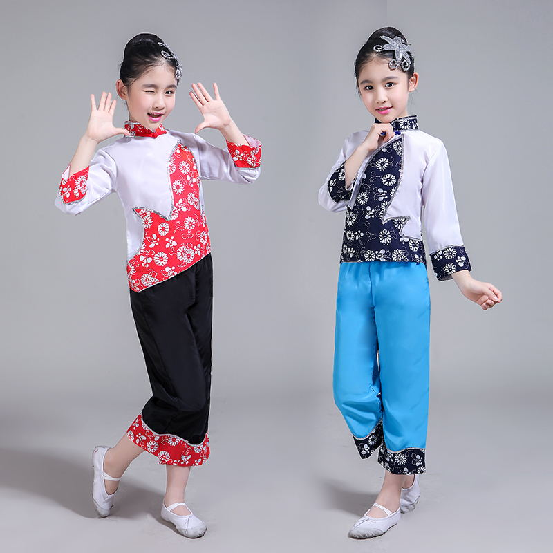 Children's Classical Dance Costume Country Girl Stage Suit Women Chinese Folk Traditiona Yangko Dance Costumes Coaplay Wear