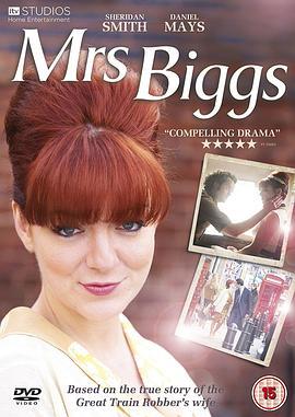 比格斯夫人()
