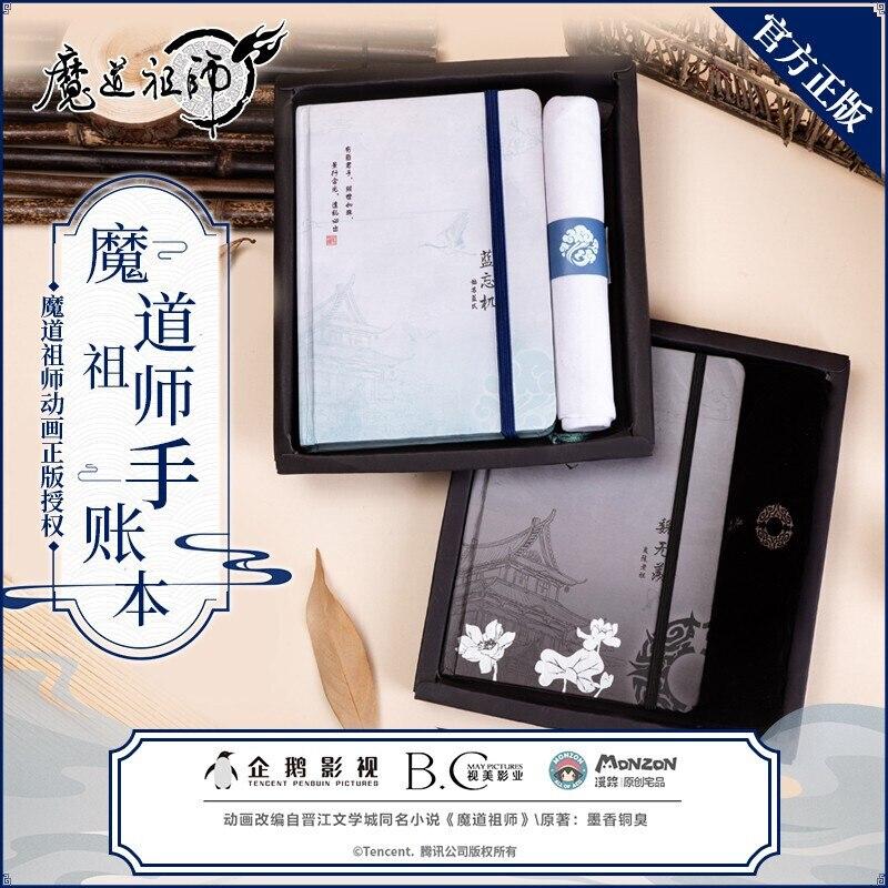 The Untamed Notebook Jotter Stationery Grandmaster Of Demonic Cultivation Wei Wuxian Lan Wangji Xiao Zhan Wang Yibo MoDaoZuShi