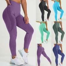 Женские Бесшовные Леггинсы с высокой талией для фитнеса и спортзала