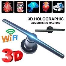 AC 100-240V подключаемый 3D голографический проектор, светильник, рекламный дисплей, светодиодный вентилятор, голографическая лампа, 3D пульт дистанционного управления, голограмма, плеер