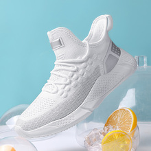 Comfortable and Casual Lightweight Sneakers for Men Outdoor Wear-resistant Breathable Anti-slip Running Shoes Men's Sports Shoes new comfortable and casual lightweight sneakers for men breathable slip resistant running shoes men s sports shoes large size 48