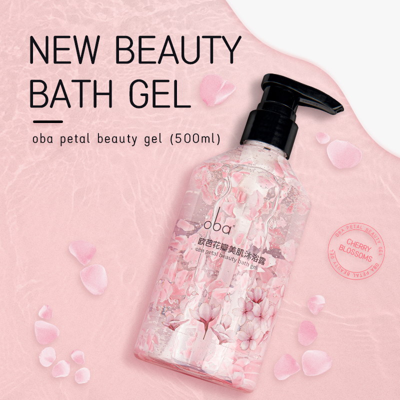 Oba Petal Beauty Bath Gel Deep Clean Long Lasting Fragrance Body Wash Nourishing +Whitening +Уход Аромат Душ Гели