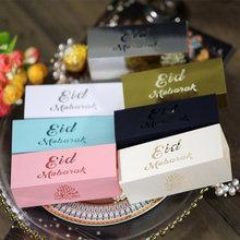 10 pièces/ensemble Eid Mubarak Boîte À Bonbons Eid Mubarak Décor Ramadan Décorations pour La Maison L'islam Musulman Fournitures De Fête Kareem Cadeau Boîte de Faveur