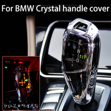 For BMW F10 F11 F18 520 525 320 325 x3 x4 x5 x6 interior accessories modified crystal handle cover decorative crystal LHD