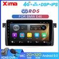 Автомобильный DVD-плеер XIMA, 9 дюймов, Android 9,0, 2 Гб ОЗУ, DSP, 4G, LTE, 2Din, радио, для BMW E46, 318, 325, 320, с Navi, Wi-Fi